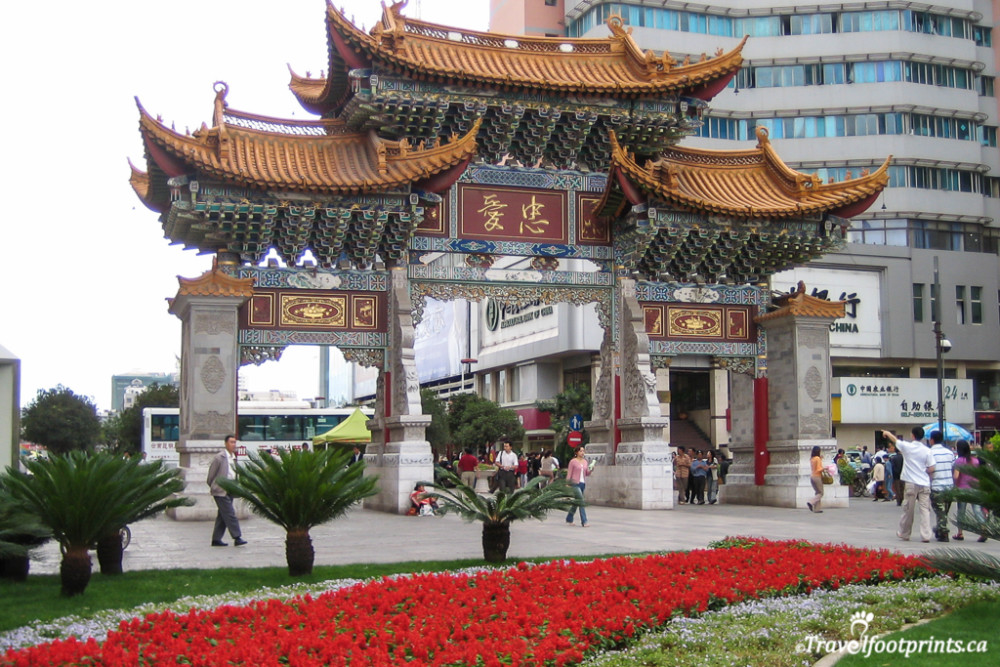 pagoda gate to pedestrian shopping area of kunming