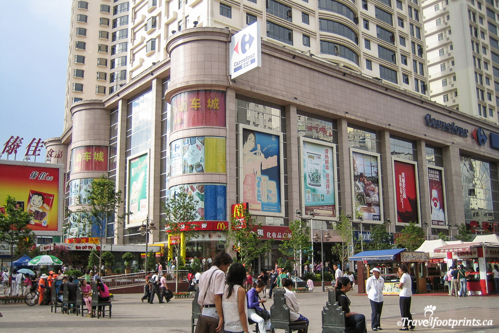 shopping area of kunming