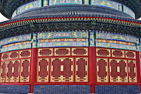 More Beijing Temples And Attractions